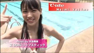 ゆる~い夏DOKIです。 まいみぃの美しさに「DOKI DOKI」し...