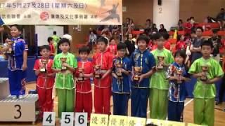 佛教林炳炎紀念學校~學校小學組五步拳D隊優異 (2017全港