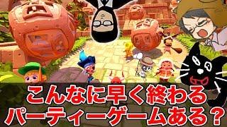 【4人実況】理解不能の『新感覚パーティーゲーム』がカオスすぎる thumbnail