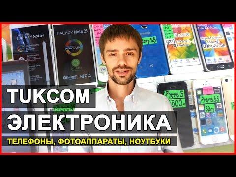 связной интернет магазин мобильные телефоны цены