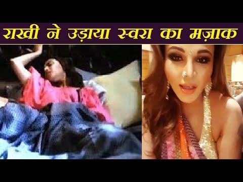 Rakhi Sawant REACTION on Swara Bhaskar's Bold Scene| Veere Di Wedding | Final Cut News