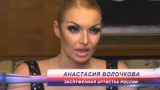Сериал Тест на беременность 17 серия (2 сезон, 1 серия) - Как из-за Волочковой закрыли сериал
