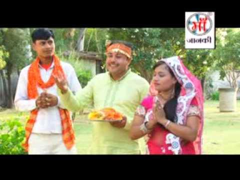 Dhan Nirankar Ji Manoj Matwala (Maa Janki Series)