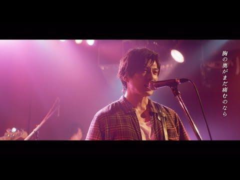 ECHOLL 「もう二度と」 (MV Short ver.)