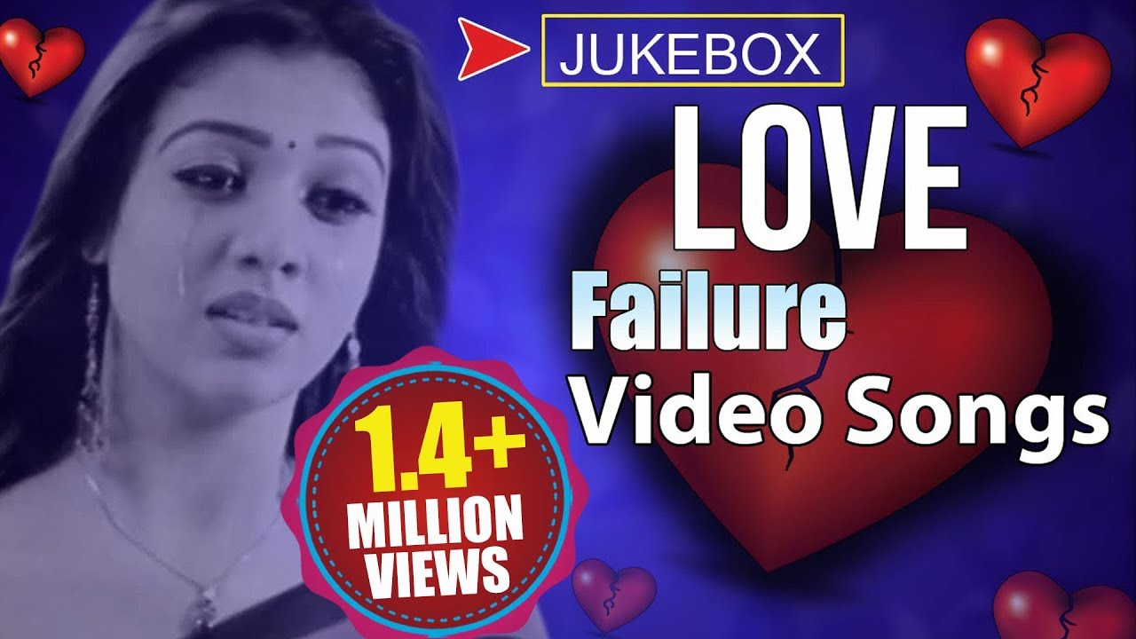 Telugu heart breaking songs free download