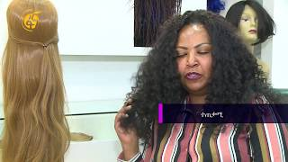 Fana TV's Program About Human Hair