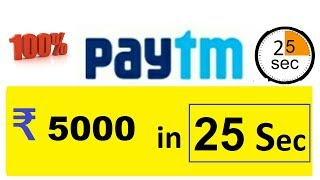 ₹5000 PAYTM CASH IN 25 SECOND | + ₹300 - ₹400 FREE EARNING | LATEST TRICKS