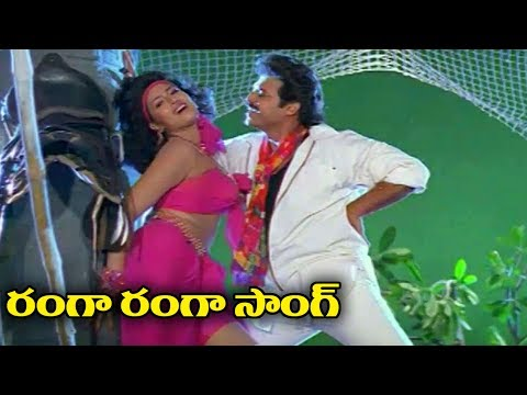 Telugu Super Hit Song - Ranga Ranga