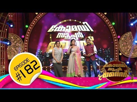 Comedy Super Nite with Anusree | അനുശ്രീ | CSN  #182