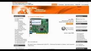 Тюнер ТВ AverMedia PCI Studio 505FM обзор и распаковка