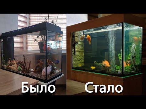 Подставка для аквариума своими руками