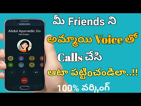 Best Voice Changer, Change Voice During Call On Android Male To Female In Telugu ||kgn Technical