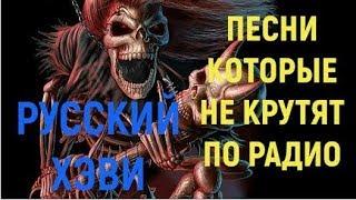 Хард-рок хеви-метал тяжелый рок-радио альбом музыканта тяжелый.