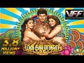 Madha Gaja Raja Official Trailer #1