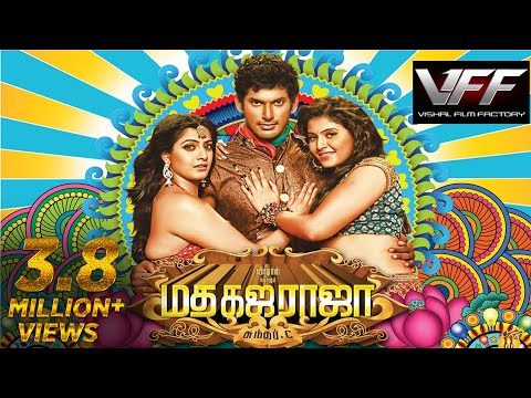 Madha Gaja Raja Official Trailer #1