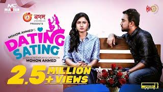 Dating Sating || Jovan || Tasnia Farin || Anik || Mohon Ahmed || New Drama 2020 || EID Full DRAMA