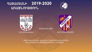 Արարատ - Ուրարտու