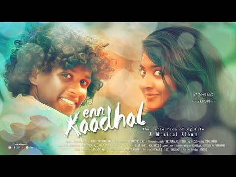 Enn Kaadhal - Malayalam Musical Videoft Chethan Jaylal | Nandhana Varma | Brijith | Deepak