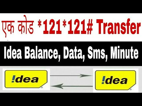How To Transfer Idea Balance, Data, Sms, Minute Only 1 Code/ Share Idea Balance, Data, Sms