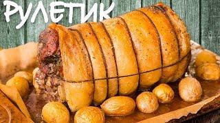 Лучшее блюдо на Новый год! Алтайская Целительница. Рулет из седла барашка. Корейские собаки.