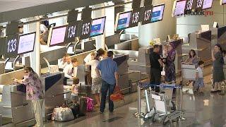 Россияне опасаются пользоваться услугами турфирм(, 2014-09-17T17:19:11.000Z)