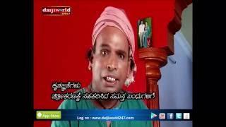 Download lagu Babanna - Boobanna : Tulu Comedy Serial │Daijiworld Television