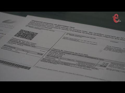 Є Новини Хмельницького YeUa: Як платити за газ за двома платіжками / Хмельницькі новини