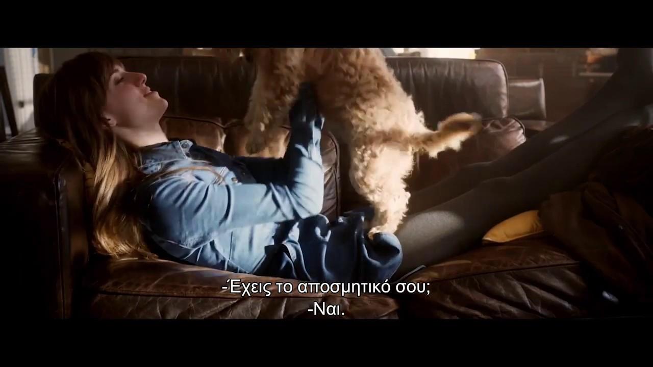 Τρέξε! (Get Out) - Trailer με ελληνικούς υπότιτλους.