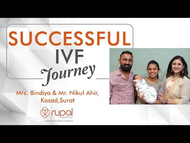 IVF success story @Rupalhospital, Best IVF centre, Dr Rupal Shah, Surat