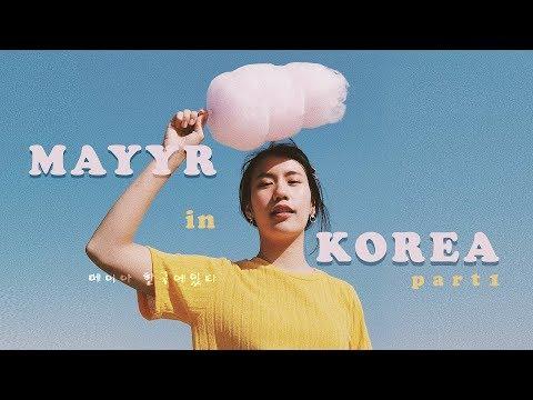 เที่ยวเกาหลี ปี2019 จุกๆไปเลยแม่!!! | MayyR in KOREA EP.1 - วันที่ 30 Apr 2019