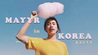 เที่ยวเกาหลี-ปี2019-จุกๆไปเลยแม่-mayyr-in-korea-ep-1