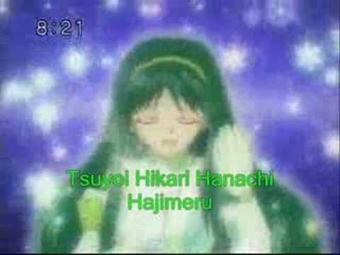 Mermaid Melody - Legend of Mermaid Karaoke