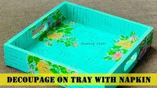 Decoupage on tray I Decoupage for beginners I Decoupage with napkin