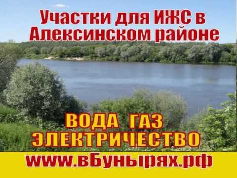 Участки на Оке по Симферопольскому шоссе