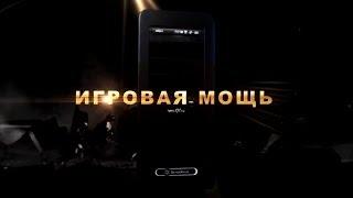 Игровые компьютеры Meijin(Игровая мощь и производительность, поддержка DirectX 11, NVIDIA® PhysX®, NVIDIA 3D Vision. Игровые компьютеры Meijin отвечают..., 2012-03-19T10:41:45.000Z)