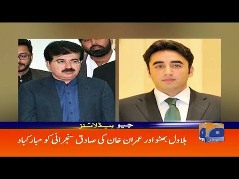 Geo Headlines - 08 PM - 12 March 2018