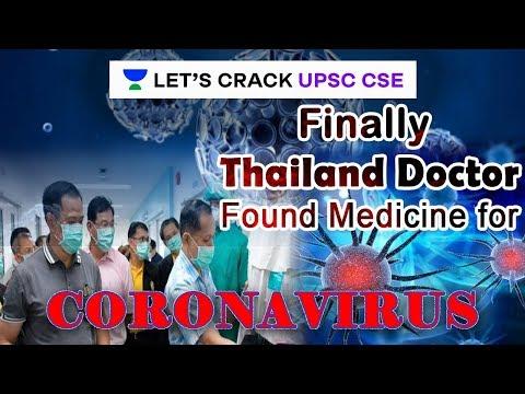 Thailand Doctors Found Medicine For Corona Virus | Crack UPSC CSE 2020/2021 | Saurabh Pandey