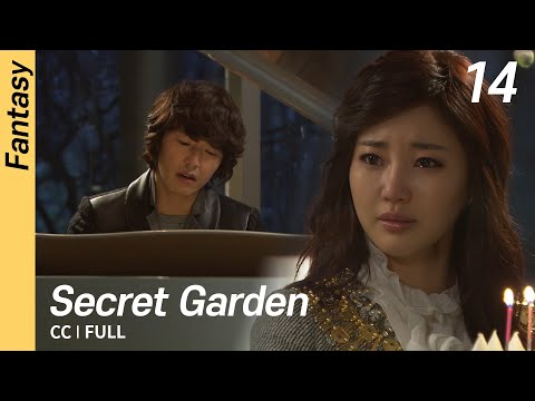 [CC/FULL] Secret Garden EP14 | 시크릿가든