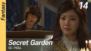 [CC/FULL] Secret Garden EP14 | 시크릿가든