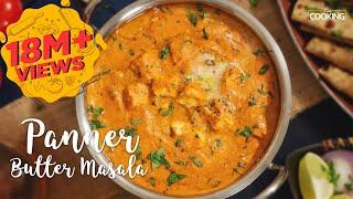 Paneer Butter Masala | Paneer Makhani | Paneer Recipes | Gravy Curries | Home Cooking Show screenshot 1