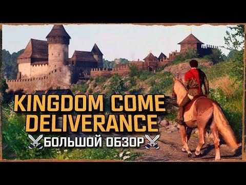 Kingdom Come: Deliverance - Review