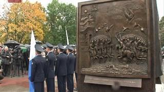 Открытие рельеф-панно на мини-стелах мемориала