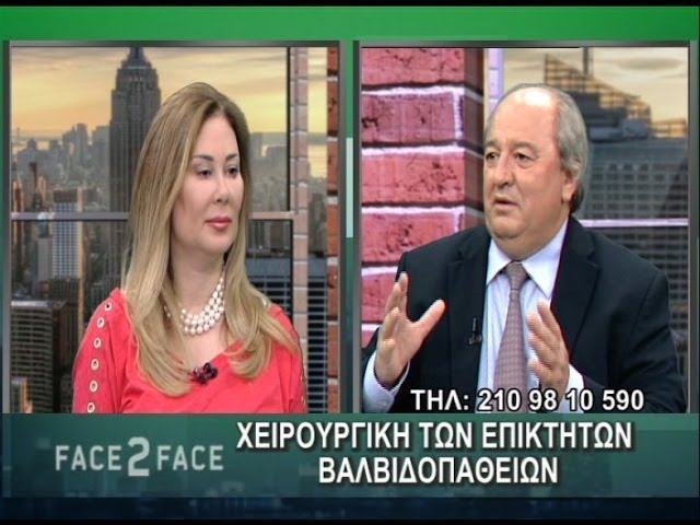 FACE TO FACE TV SHOW 190