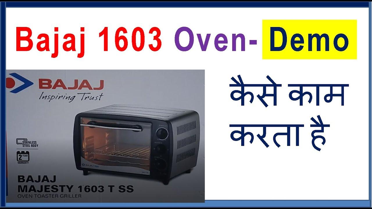 Bajaj 1603 TSS Oven Toaster Grill OTG review, use हिंदी में ...