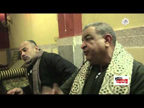 تقرير   عائلات في صعيد مصر تدعي امتلاك العبيد حتى الأن