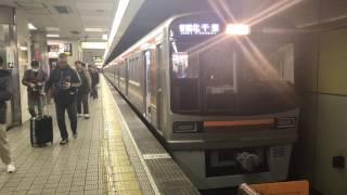 【4K】大阪市営地下鉄堺筋線   66系 リニューアル車 66601F  普通 北千里行き 恵美須町駅 発車