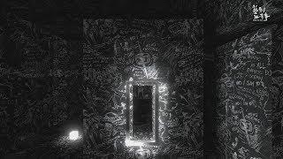 Hsin-Chien Huang's La Camera Insabbiata (Inside The Arts 24-1)