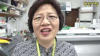 01 실사코팅실크특수인쇄