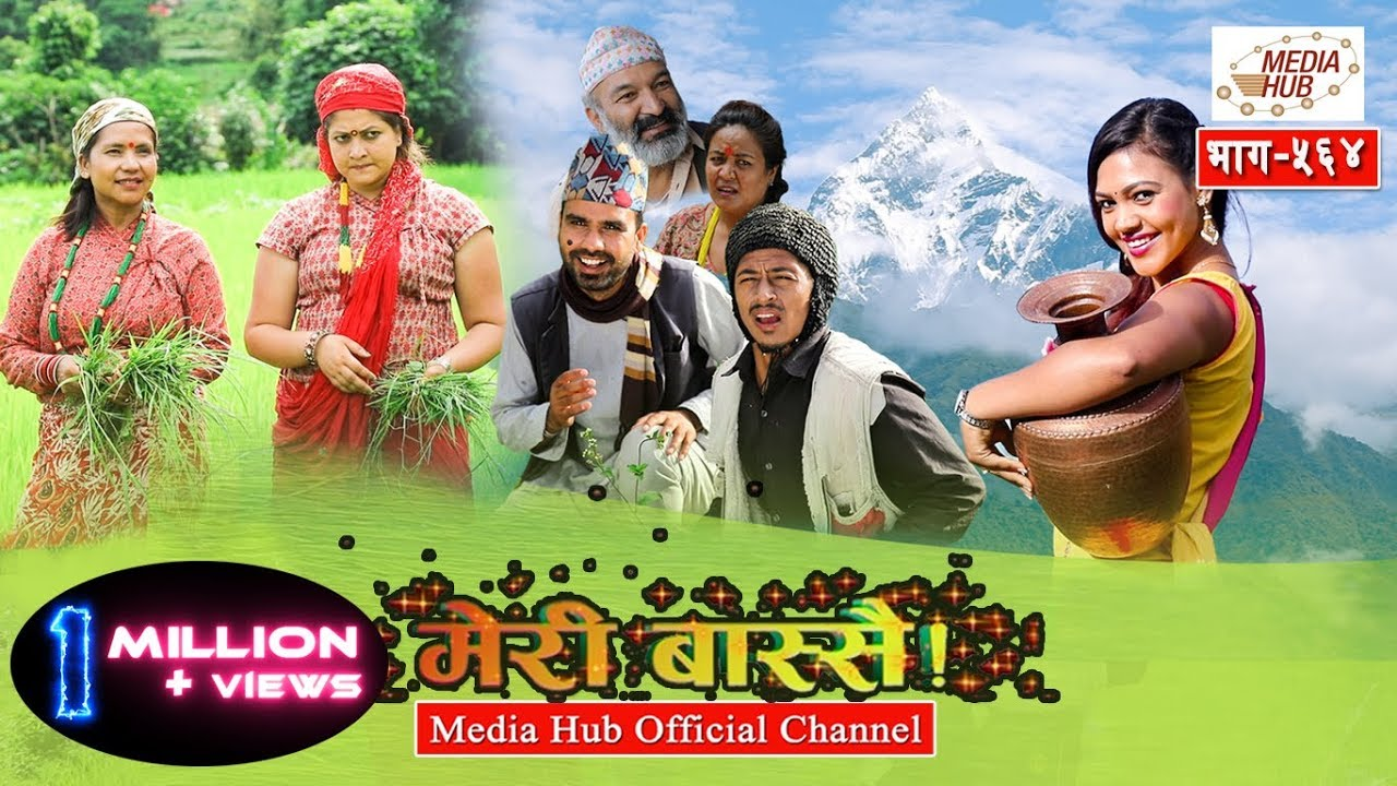 Meri Bassai, Episode-564, 21-August-2018, By Media Hub Official Channel
