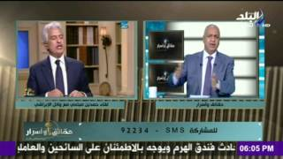 """مصطفى بكري لـ حمدين صباحي: تصريحاتك """"فشنك"""" . . ومبروك عليك البرادعي"""